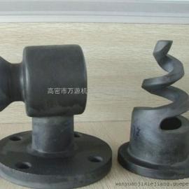 厂家直销陶瓷喷嘴耐磨喷嘴 耐酸碱喷嘴 无堵塞喷淋喷嘴