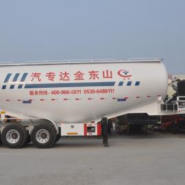 *新出口38立方粉粒物料运输半挂车的价格定做厂家