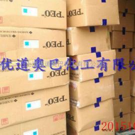 原装进口日本住友聚氧化乙烯PEO-PFE造纸分散剂