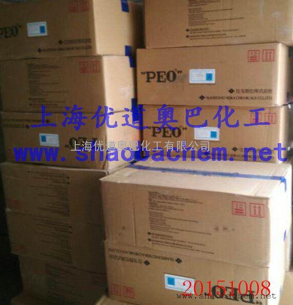 聚氧化乙烯PEO有哪些进口品牌?美国陶氏和日本住友增稠剂