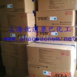 日本住友造纸分散剂PEO聚氧化乙烯特种纸纤维分散专用