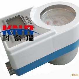 合肥科奈瑞 预付费射频卡智能水表 ic卡 水电一卡通水表