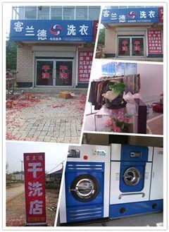 正定干洗机正定8公斤干洗机价格全自动干洗机价格