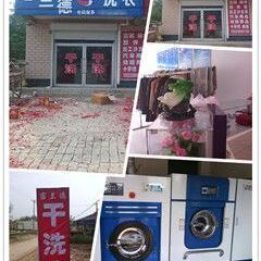辛集8千克干洗机价格一套干洗机价格全主动干洗机价格