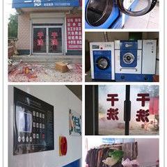 涞水一套干洗机价格 全自动干洗机价格 干洗机价格