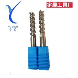 铣刀整体硬质合金 3刃铝用铣刀 非标铣刀定做