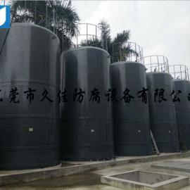 深圳钢衬塑储罐供应 70吨耐酸碱钢衬PE硝酸 液碱储罐