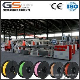 ZKG系列65型PLA塑料拉丝机|3D打印耗材挤出生产线