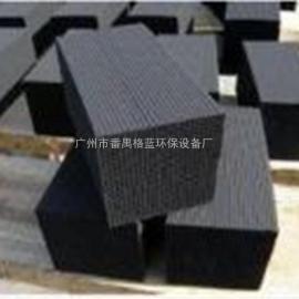 广州供应低阻力蜂窝活性炭