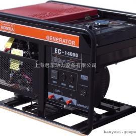 三相10KW汽油发电机|本田10KW汽油发电机