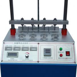 KD-900开关按键寿命试验机