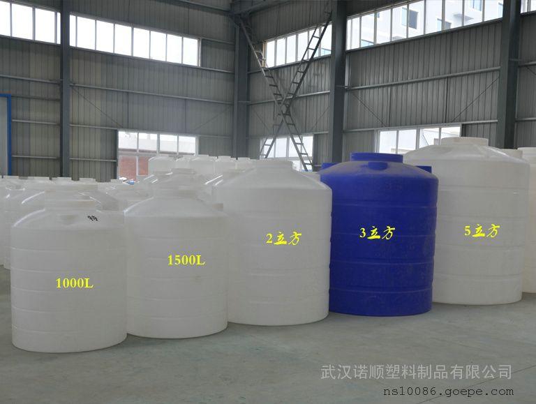 5吨塑料大水桶 塑料水箱进口原料