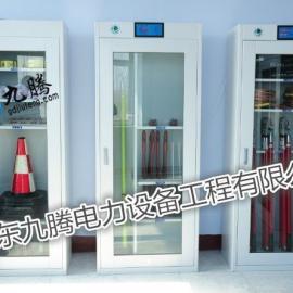 发电厂智能安全工具柜/智能安全工具柜生产厂家