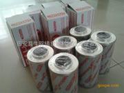 0280D010BN/HC 贺德克液压油滤芯