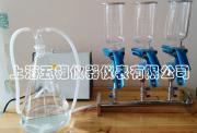 DL-3G三联玻璃过滤整套系统