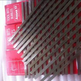 供应优质白钢刀条 进口超硬白钢刀条批发 瑞典超硬白钢刀条