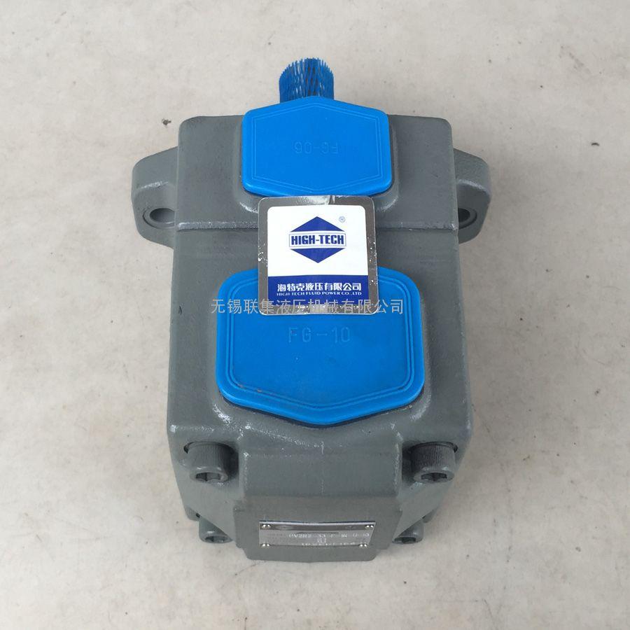 台湾HIGH-TECH泵PVL2-41-F-1R-U-10