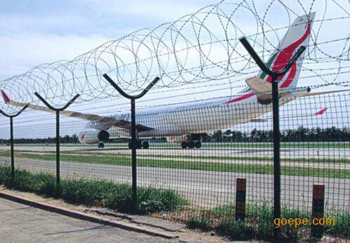 海南琼海机场专用防护护栏网-机场护栏网-飞机场专用