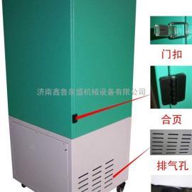河北焊烟除尘器工业空气净化器 光氧催化废气净化器生产厂家