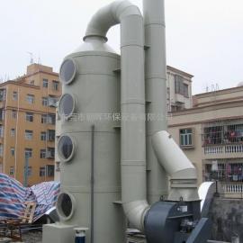 东莞酸雾废气净化工程