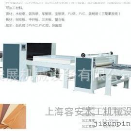 PUR平贴机、黄山PUR平贴机供应、多功能PUR平贴机性能