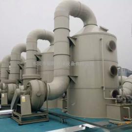 东莞工业酸雾废气净化设备