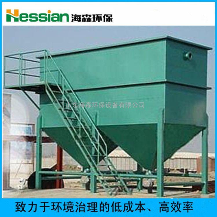 【厂家直销】养殖场污水处理设备斜管沉淀器 占地小