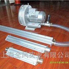 超声波清洗机专用吹水风刀-超声波清洗机专用高压吹水风刀