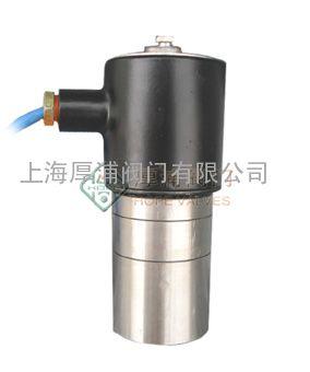 供应上海厚浦HOPE96高压电磁阀