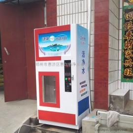 郑州自动售水机厂家直销 河南社区直饮售水站