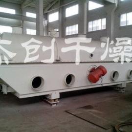常州优质供应ZLG振动流化床 氨基酸专用直线振动流化床干燥机