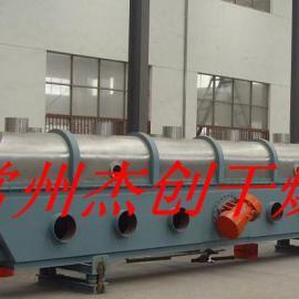 ZLG振动流化床干燥机 厂家直销流化床干燥机 鸡精生产线专用杰创