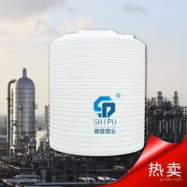 【赛普塑业】大理市15吨双氧水pe塑料储罐  聚乙烯贮罐