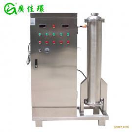 广州臭氧消毒机-臭氧消毒机价格-食品厂臭氧消毒设备厂家