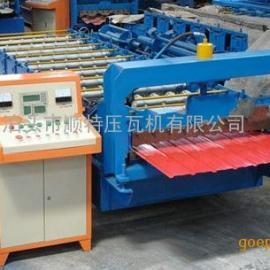供应顺特840/900全自动彩钢压瓦机压型设备