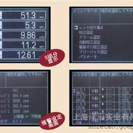 日本富士电机气体ZRE型红外分析仪--上海泽滔一级代理持证供应
