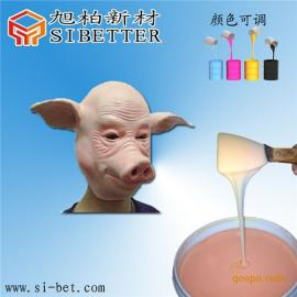 供应XB-600拉力好0度液体人体硅胶原料