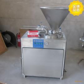 香肠 红肠灌肠机 YG-50型灌肠机生产