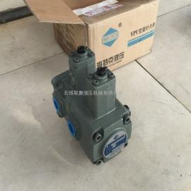 双联串泵VPV11-15-70/15-70-20变量叶片泵