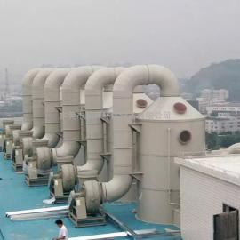 供应东莞PP板制酸洗废气净化设备