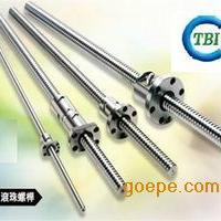 端�w式TBI滚珠�z�U|SFK01402�温菝狈ㄌm型丝杆