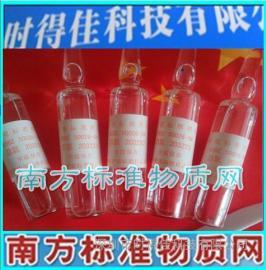 总氮标样,总氮环境检测标准考核样品GSBZ50026-94
