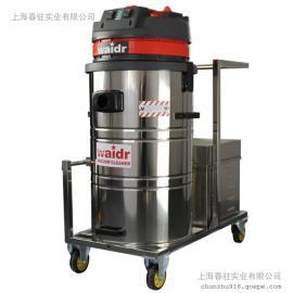 大面积保洁用电瓶式吸尘器 无线吸尘器 充电式工业吸尘器
