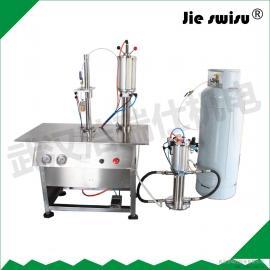 气雾剂灌装机 半自动氮气灌装机