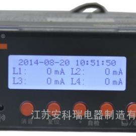 四回路剩余电流探测器 ARCM200BL-J4 厂家直销
