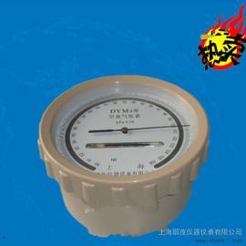 dym3空盒气压计