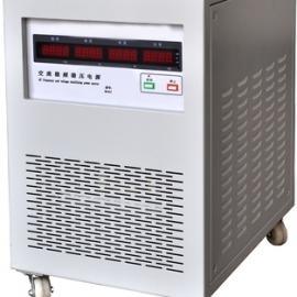 稳频稳压电源