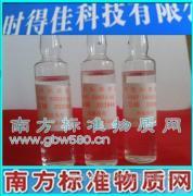 考核样盲样GSBZ50033-88水质总磷标样环境监测盲样