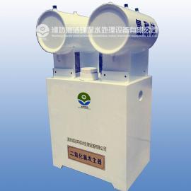 OTH2001B-500二氧化氯发生器