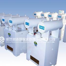 H908-500g二氧化氯发生器H908全系列